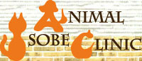 ISOBE ANIMAL CLINIC